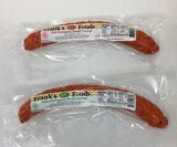 Portuguese Sausage Hot and Mild 10oz Stick